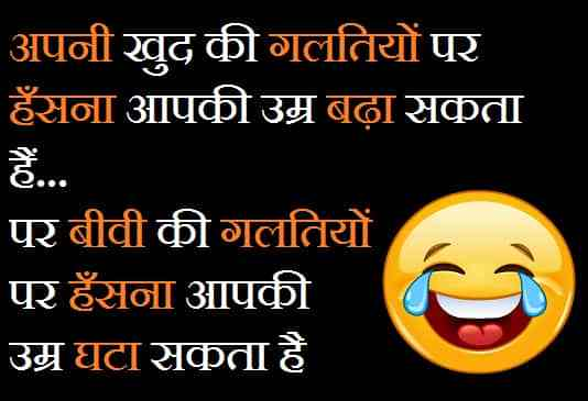 Shaadi-Funny-Quotes-In-Hindi