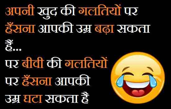 Shaadi-Funny-Quotes-In-Hindi