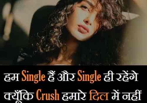 Single-Girl-Status-In-Hindi