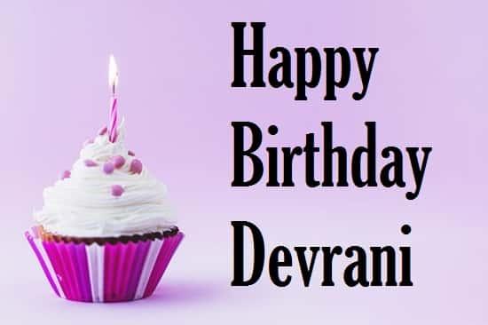 देवरानी-को-जन्मदिन-की-शुभकामनाएं (3)