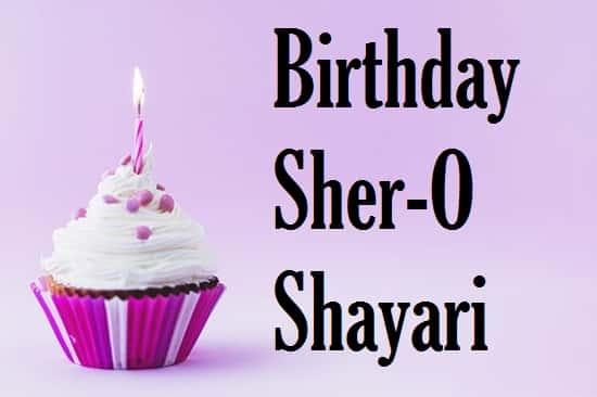 Birthday-Sher-O-Shayari (1)
