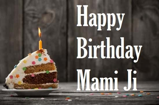 Birthday-Wishes-For-Mami-Ji-In-Hindi-Marathi (3)