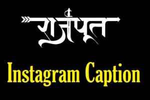 Caption-For-Rajput-Boy-&-Girl (3)