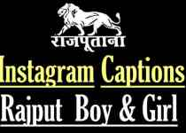 Caption-For-Rajput-Boy-&-Girl