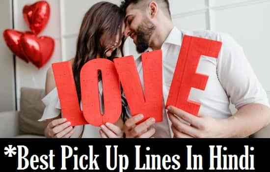 Pick-Up-Lines-In-Hindi-To-Impress-A-Girl-Boy