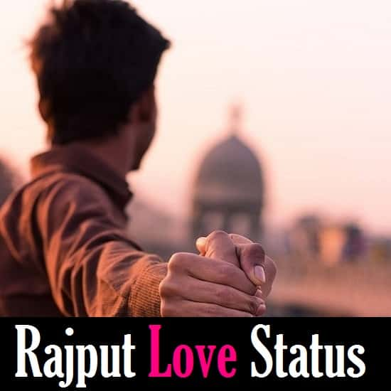Rajput-Love-Status-In-Hindi (1)