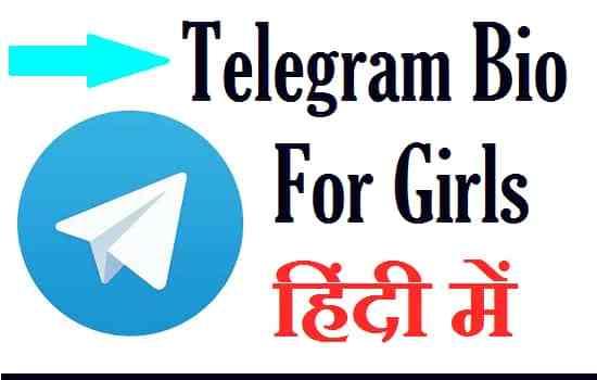 Telegram-Bio-For-Girl-In-Hindi