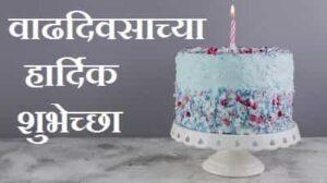 Happy Birthday-Photo (3)