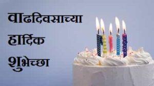 Happy-Birthday-Happy-Photo (8)