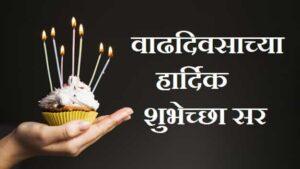 Happy Birthday to Teachers (2)