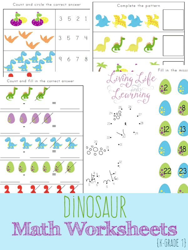FREE Dinosaur Kindergarten Math Worksheets | Free Homeschool Deals ©