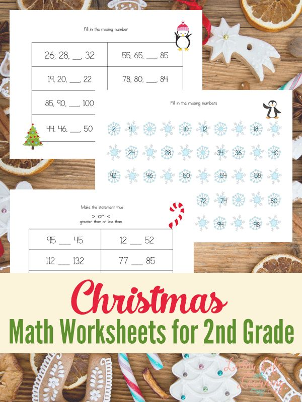 FREE Christmas Math Worksheets | Free Homeschool Deals ©
