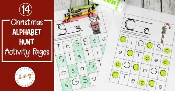 Free Christmas Alphabet Hunt Printables
