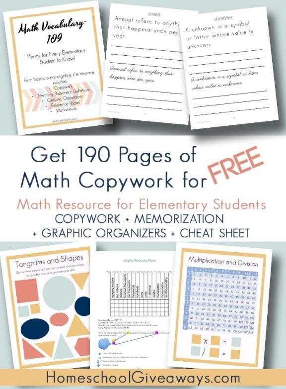 Free Math Reference Pack (190+ Pages!)