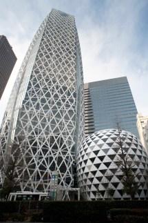 Free Stock 6016 Shinjuku Modern Offices
