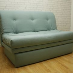 Free Sofa Leeds Faux Leather Patch For Funky Futon Company - In Pudsey (uk)