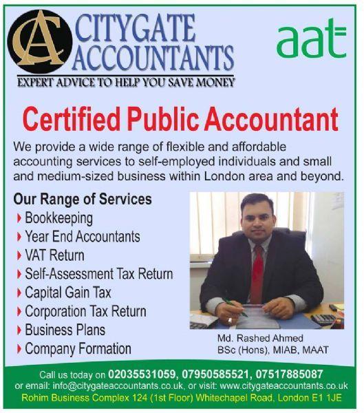 Citygate Accountants London Payroll Accountant FreeIndex