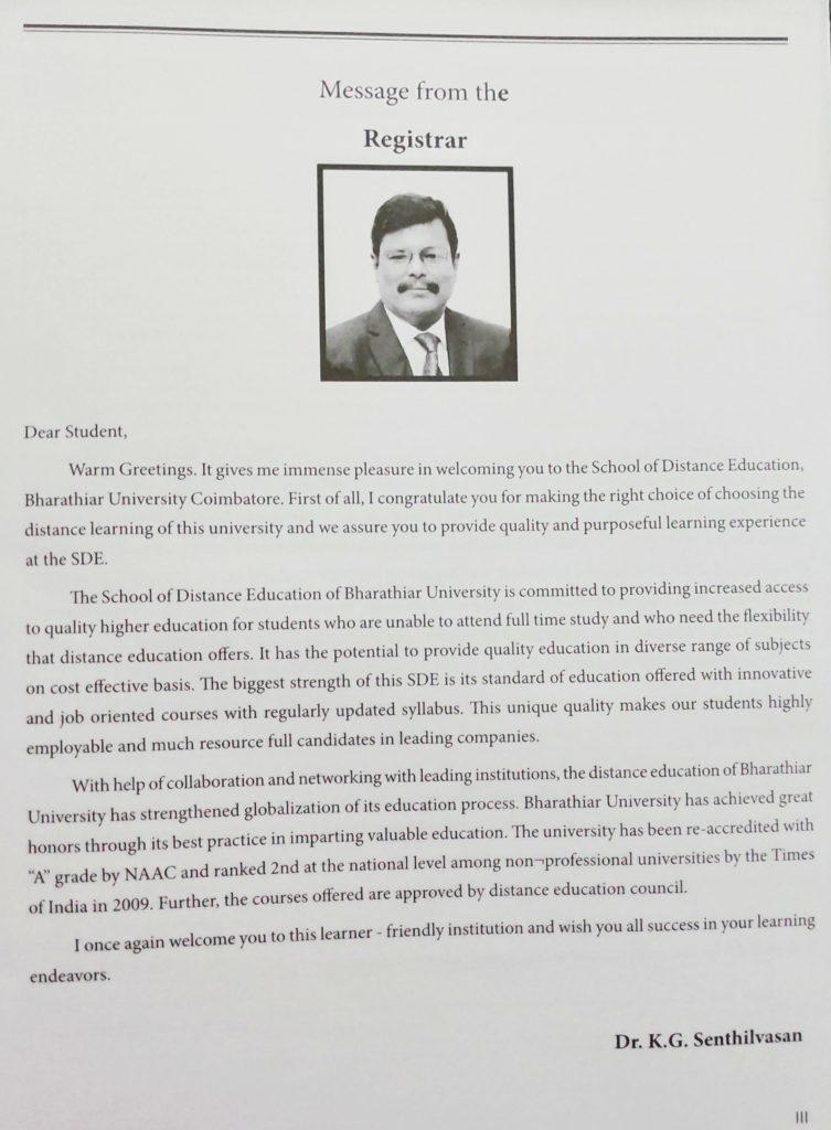 bharathiar university distance education results 2017/2018/2019/2020