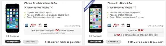 iphone5schezfree
