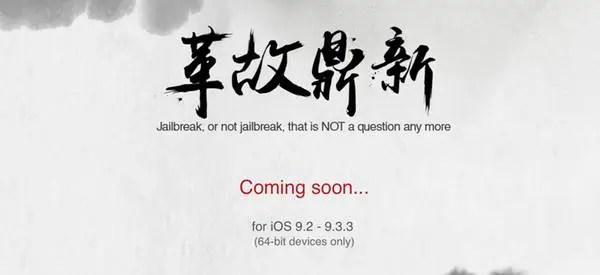 Pangu-iOS-9.3.3