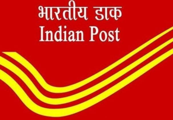 West Bengal Indian Postal Circle Recruitment Kolkata 2018