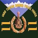 ITBP recruitment 2017 Apply Online For 62 Head Constables Posts at itbpolice.nic.in