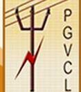 PGVCL Recruitment 2018 Apply Online for 104 Vidyut Sahayak (JA) Vacancies at pgvcl.com