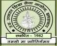 UPHESC Recruitment 2016 Apply online for 1150 Assistant Professor Posts at uphesconline.in