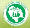 HP Forest Department Recruitment 2017 Apply online for 174 Forest Guard  Vacancies at hpforest.nic.in