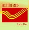 Chhattisgarh Postal Circle Recruitment 2017 Apply Online for 2492 Gramin Dak Sevak Vacancies at indiapost.gov.in