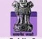 BPSC Recruitment 2018 Apply For 60th to 62nd Common Combined (Main) Competitive Exam at bpsc.bih.nic.in