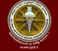 AIIMS, Bhubaneswar Recruitment 2020 Apply Online For 108 Faculty Post at aiimsbhubaneswar.edu.in