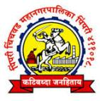 PCMC Recruitment 2020 Apply for 360 Asha Volunteer Vacancies at pcmcindia.gov.in