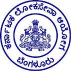 KPSC Recruitment 2020 Apply Online for 523 Group C (Non Technical) Posts at kpsc.kar.nic.in
