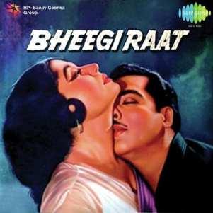 Bheegi Raat Movie Free Karaoke
