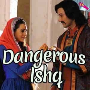 Dangerous-Ishq-Tu-Hi-Rab-Tu-Hi-Dua