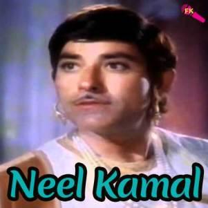 Neel-Kamal-Aaja-Tujhko