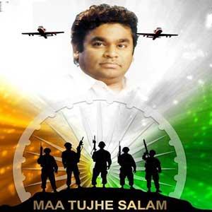 Maa Tujhe Salaam Free Karaoke