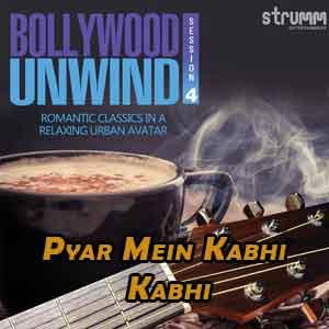 Pyar Mein Kabhi Kabhi Free Karaoke