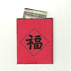 Image of Lucky Chinese Red Envelope