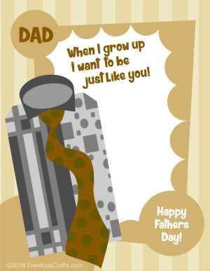 Image of Printable Fathers Day Emoji Poop Card