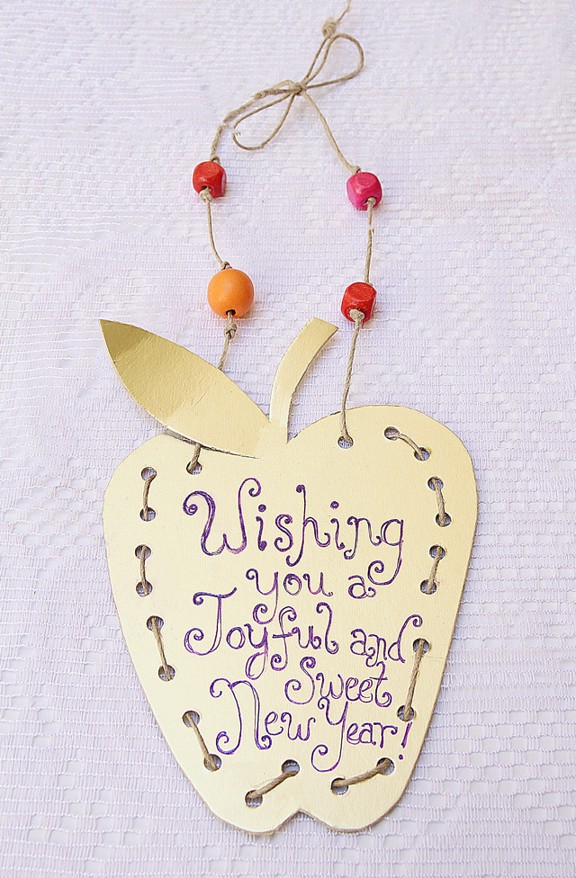 Rosh HaShana Sewing Placard
