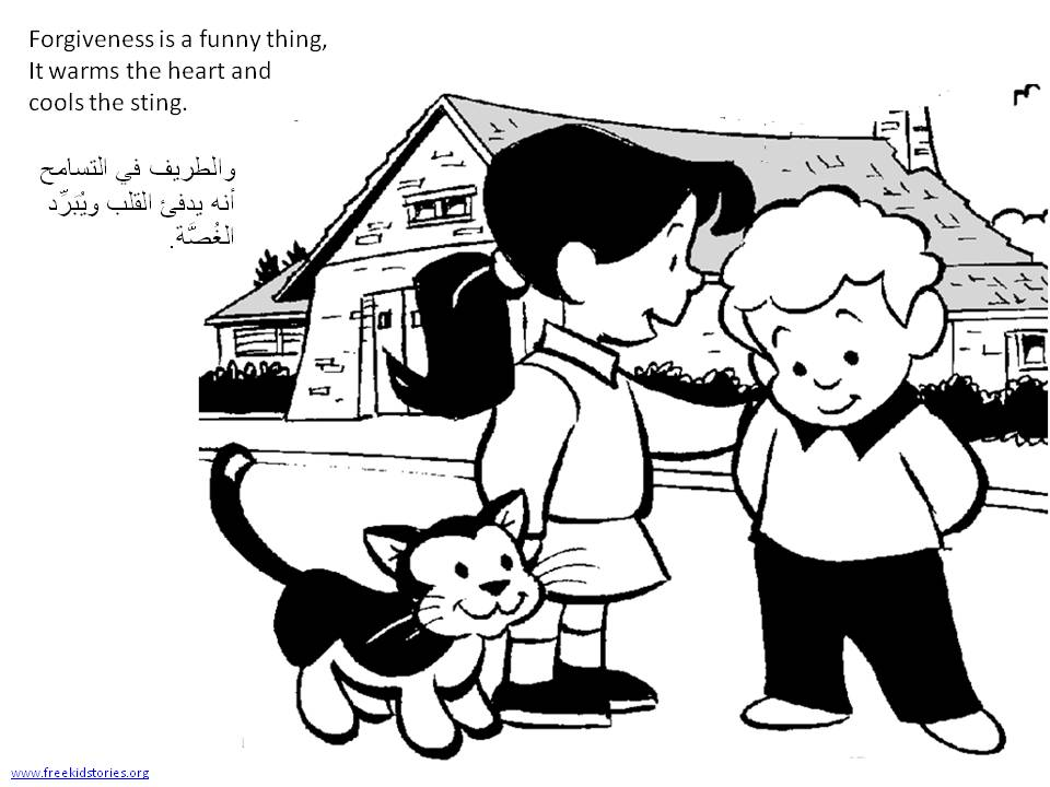 Arabic children's stories, videos and coloring pages