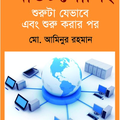 Outsourcing-Book