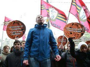 Demonstrace Antimajdanu v blizkosti moskevske kancelare Radia Svoboda, foto: antimajdanRU