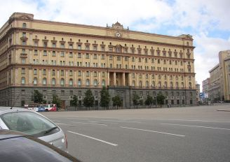 KGB Headquarters on Lubyanka Square in Moscow, Russia, photo by Williamborg