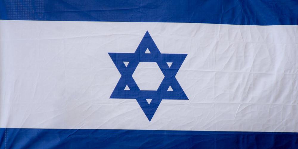 Šalom Izrael