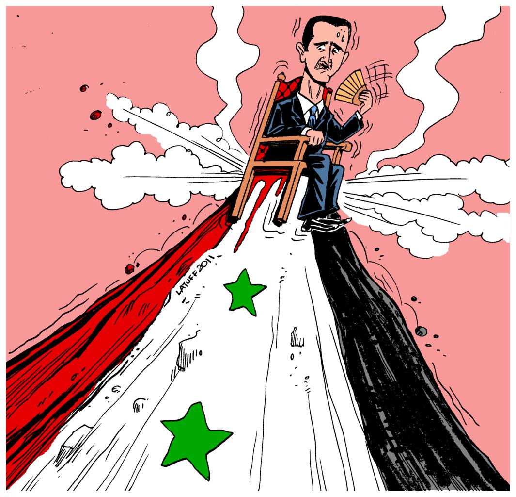 A Volcano Called Syria, Carlos Latuff