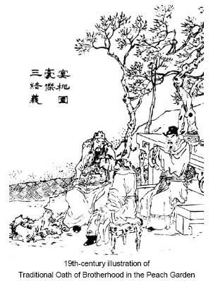 Chinese Masonic Society