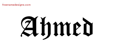 Blackletter Name Tattoo Designs Ahmed Printable - Free ...
